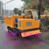 宜宾多功能新型履带运输车 水泥沙子履带运输车 石头履带运输车