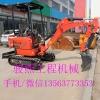 北京厂家销售小型履带挖掘机 液压挖掘机 农用小型挖掘机
