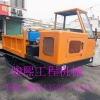 陕西山地履带运输车 农用橡胶履带车 全地形履带运输车