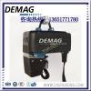 德国德马格电动葫芦-DEMAG链条葫芦-制药厂专用电动葫芦