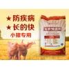 宝积仔猪预混料降低得病率 小猪复合饲料厂家直销