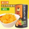 徐州土老头生态主要经营水果罐头,新鲜水果,坚果,水果代加工