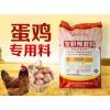 产蛋鸡饲料提高产蛋量 中草药鸡预混料厂家直销