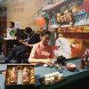2018年北京秋季茶叶展览会