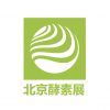2018北京酵博会,邀您共鉴8月29日中国最大酵素展