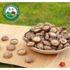 河南昌盛香菇昌盛宝菇优质精品干香菇精挑细选现货厂家批发零售