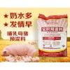 哺乳母猪预混料促产奶母猪饲料厂家直销