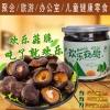 香菇脆片昌盛宝菇欢乐菇脆休闲零食娱乐必备70g多种口味可选