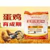 蛋鸡育成饲料提高整齐度 鸡复合饲料添加剂批发零售