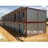 移动集装箱活动房3元租金一天/集装箱房屋运输