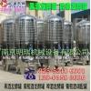 【南京明瑞定制果酒发酵罐】葡萄酒发酵罐 菊芋发酵罐