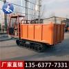 果园履带式手扶小型运输车小型山地苹果运输车