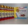 豹猫老鼠药厂家 养殖业鼠药批发