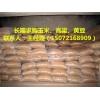 求购玉米豆粕豆饼青饼油糠米糠等饲料原料