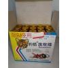 0.5%溴敌隆   水剂灭鼠药   批发豹猫老鼠药