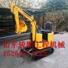 履带式挖掘机 路面小型工程挖掘机 厂家直销
