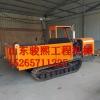 农用小型履带运输车适合稻田山区地使用