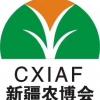 2018第18届中国(新疆)国际农业博览会