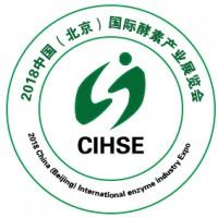 酵妈妈·传递中国力量-8月29日相聚北京酵素展