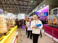 2018上海国际进出口食品及饮料展览会(秋季展)