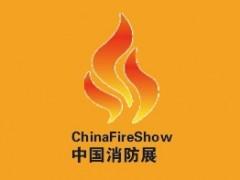 2020消防展︱福建消防展︱福建消防器材展会