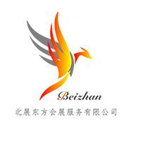 2020甘肃(兰州)智慧农业展览会招商工作正式启动!