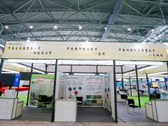 安徽水产养殖博览会