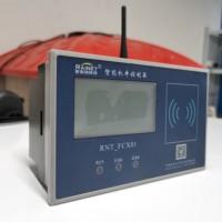 锐利特RNT_FCX01智能机井控制器