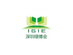 2020·深圳(第6届)国际现代绿色农业博览会