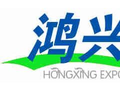 2020宁夏智慧农业展览会|灌溉展会|园林耗材展
