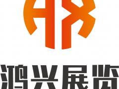 2020宁夏农资交易会蓄势待发