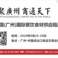 广州官宣:各类会议、会展活动重启