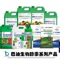山东巴迪生物巴迪酵素叶面肥营养液菌肥有机肥生物肥复合肥