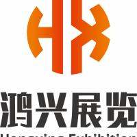 2020(长沙)国际粮食机械展览会