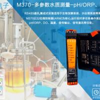 郑州达尔克携ph计、溶氧仪等产品与您相约上海发酵展