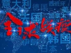 2020海南国际防疫物资用品展览会