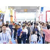 提前登记有福利!2020广州国际渔博会参观预登记火热进行中!