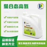 百欧盖恩微生物菌剂——螯合态高效氮肥