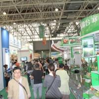 2020中国农资展--2020长沙肥料农药展览会