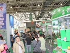 2020中国农资展--2020长沙农资农药展览会