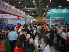 2021第十一届中国安徽国际现代农业博览会