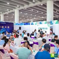 新鲜出炉 ——2020广州国际渔博会展后报告