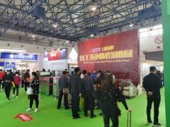 2021年(北京)火锅餐饮食材展览会