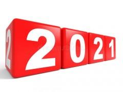2021中国贵阳第四届饲料加工工业展览会