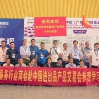 广州市裕鑫环保科技有限公司与您相约2021广州国际渔博会