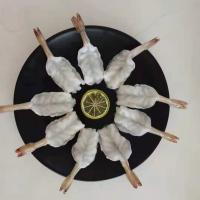 福清市谊华水产食品有限公司与您相约(广州)国际渔业博览会