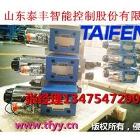 标准100吨插装阀YZ32-100BCV差动不带顶出缸