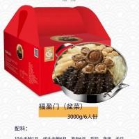 广州托尼可食品有限公司邀您共享HUGA呼咖鲍参翅肚