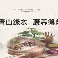 2021中国(深圳)国际中医药养生及理疗产品博览会