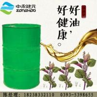 紫苏籽油一级食用油